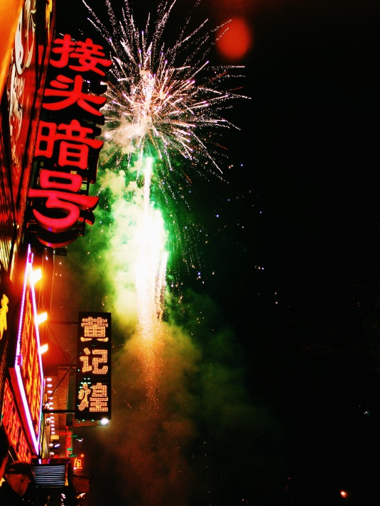 Fireworks on Ghost Street for Chinese New Year